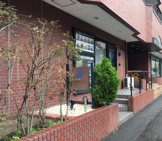 株式会社エッセ 北9条オフィス