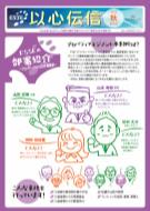 Vol.6[秋]