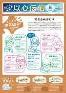 Vol.10[秋]